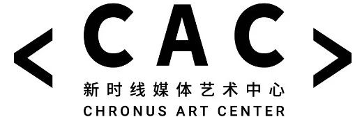 CACxZHI | The 3rd Edition of A&T@Project: UNKNOWN by YIN Xiuzhen The CACxZHI UNKNOWN Project MUSEUMNo.1 Road Xinjin Chengdu CAC turn 崇真艺客