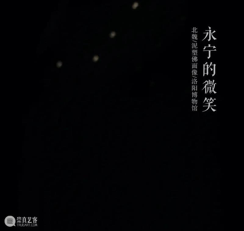 永宁的微笑 视频资讯 侯楠山 崇真艺客