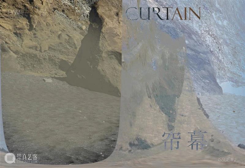 Issue #2 | 那些试图旅行的人  RAM #2 歌手 陈绮贞 旅行的意义 大街小巷 年轻人 之间 现代 写照 歌词 崇真艺客