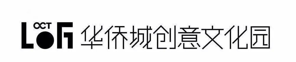 "OCT-LOFT北区南入口""变身记"":改造是为了更好的创造 LOFT 入口 OCT 深圳 盛夏 热浪 蝉鸣 华侨城创意文化园 以下 北区 崇真艺客"