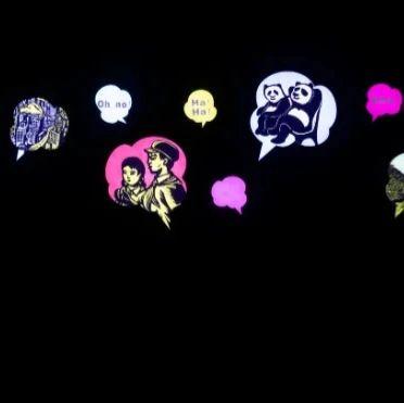 PSA读图 | 《塞魅丽》——张洹 塞魅丽 张洹 PSA 歌剧 纪录片 艺术家 惠允 一生 当时 浙江 崇真艺客