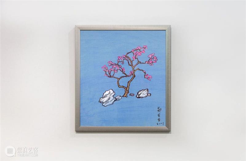 Highlight in the Garden: 鄭在東 Cheng Tsai-Tung (b. 1953) Highlight Tsai Tung 鄭在東 盆栽 水墨 台北 台灣 鄉土文化動 歐洲 崇真艺客