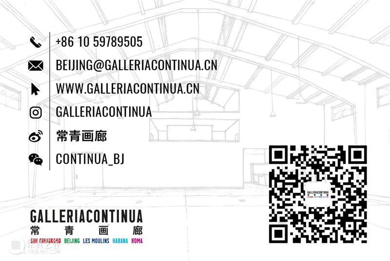 职位招聘 | 常青画廊北京空间 | 画廊助理 GALLERIA CONTINUA ASSISTANT RECRUITMENT 职位 画廊 助理 北京 常青画廊 空间 POSITION GALLERIAASSISTANT RESPONSABILITIES 工作 崇真艺客