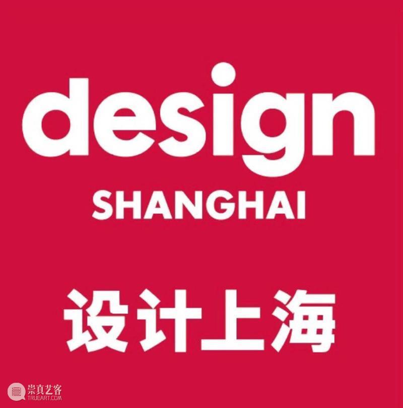 """可持续发展 """"RETHINK反思设计""""系列研讨会#4 RETHINK 系列 研讨会 亚洲 盛会 上海 上海世博展览馆 Exhibitors Interior Architecture 崇真艺客"""