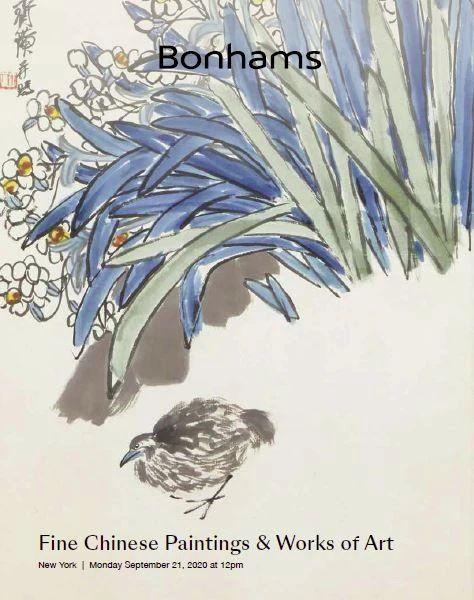 纽约邦瀚斯|中国书画与工艺精品|图录上线! 纽约 邦瀚斯 中国 书画 工艺 精品 图录 其中 艺术 大理石 崇真艺客