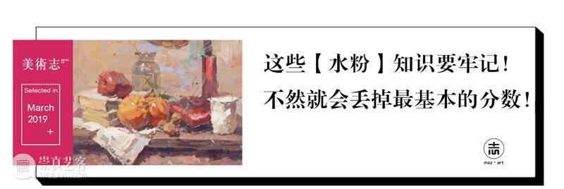 新时代【浮世绘作品】,想创新就要抛弃旧观念! 新时代 浮世 作品 观念 END 崇真艺客