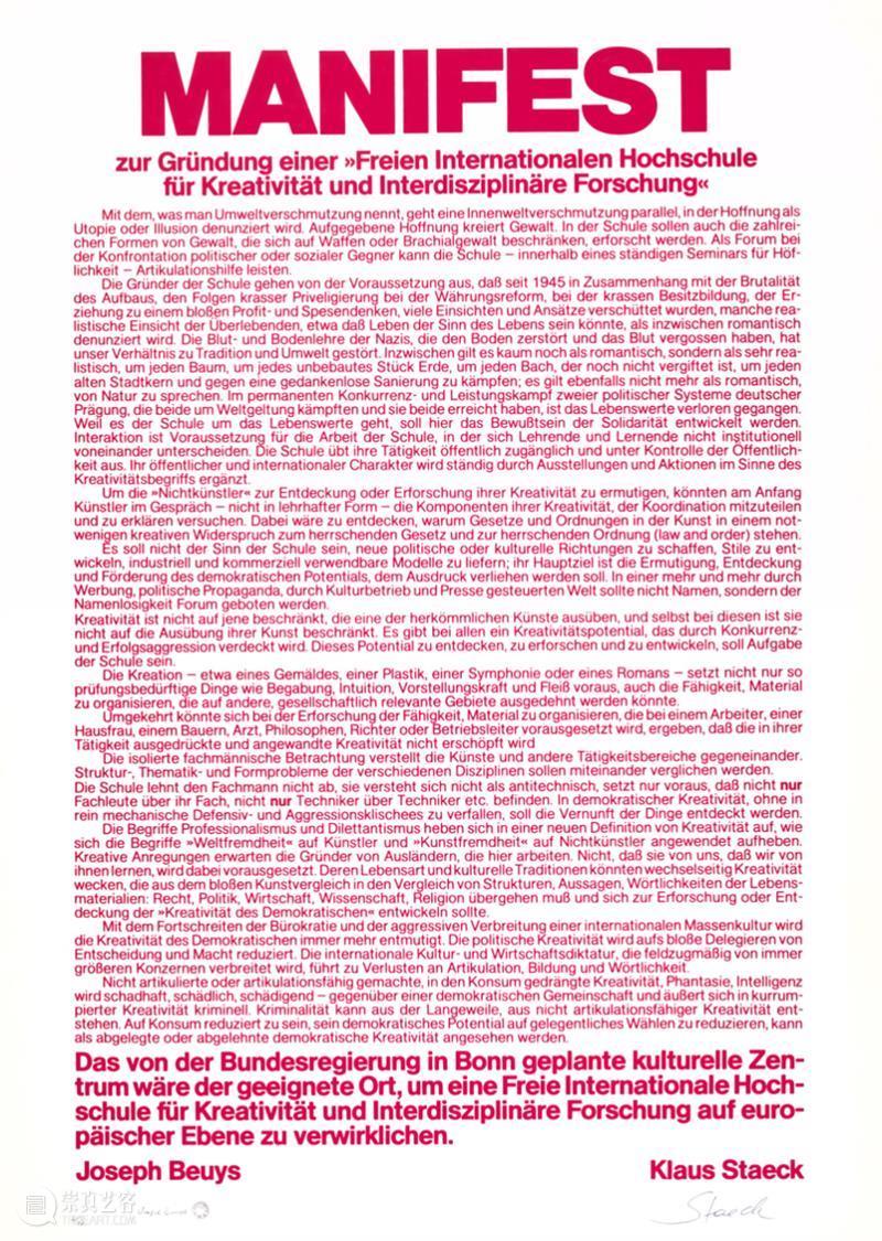 约瑟夫·博伊斯︱宣言:一所为创造性与跨学科研究而设立的自由国际大学(孙墨青、魏静颖译) 约瑟夫·博伊斯 创造性 国际大学 宣言 孙墨青 魏静颖 译者 美育 领域 理论家 崇真艺客