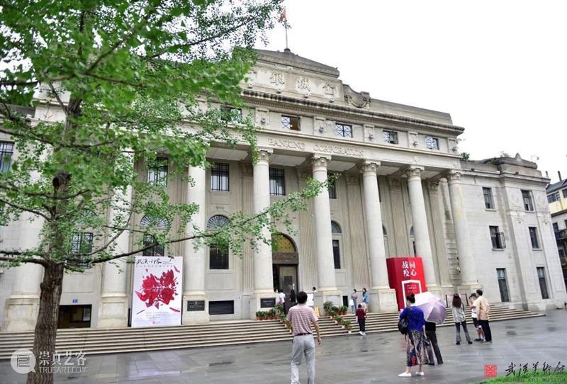 武汉美术馆九月展讯 武汉美术馆九月展讯 武汉 十人 美术 作品展 地点 武汉美术馆 展厅 时间 单位 崇真艺客