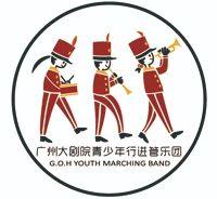 活动预告丨拿着乐器演奏的行进管乐远没有你想得这样简单! 活动 管乐 乐器 信息 时间 地点 广州大剧院 歌剧 方式 名额 崇真艺客