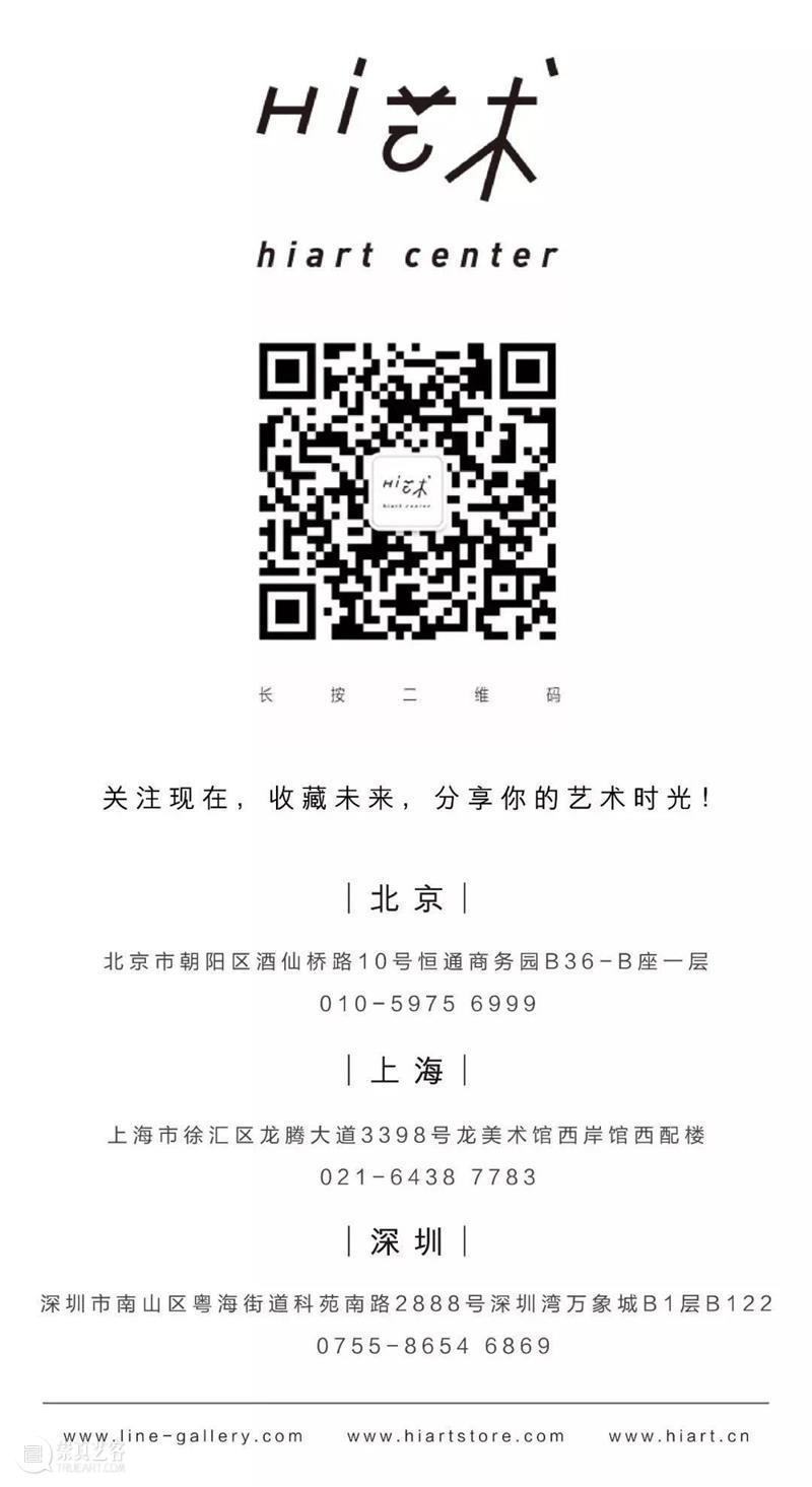 图集 | 幻林-王源远 幻林 王源 图集 时间 10:00 电话 地址 上海市 徐汇区 龙腾大道3398号 崇真艺客