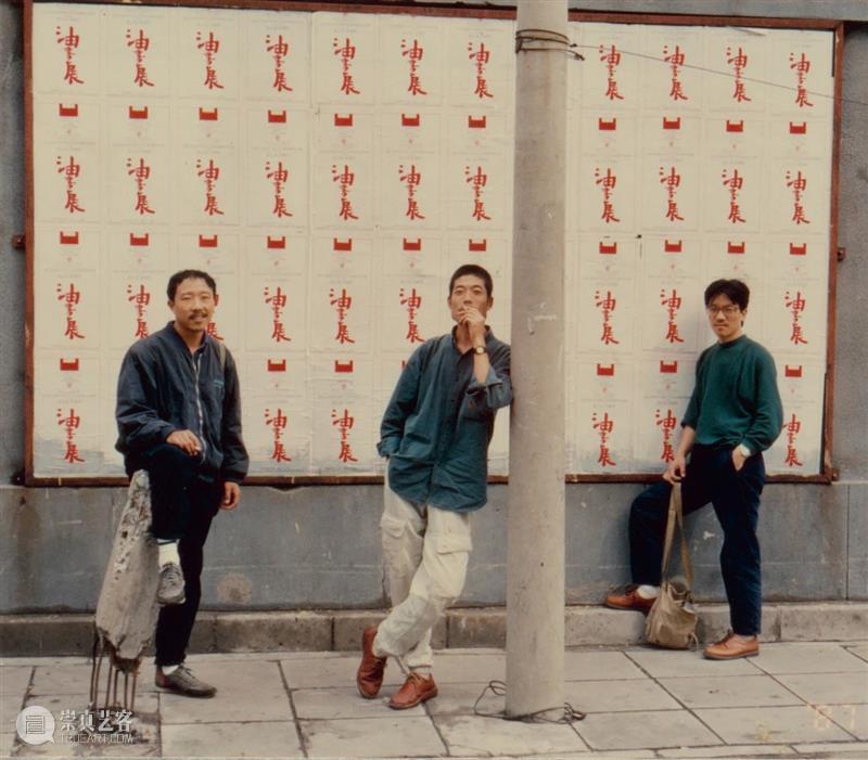 段正渠个展:麻黄梁  展览 中国 香港当代唐人艺术中心 当代唐人艺术中心  戴卓群  艾海  段正渠  崇真艺客