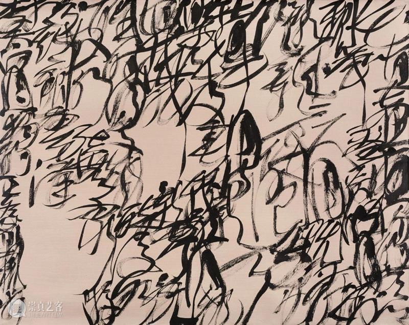 前波画廊祝您中秋佳节,阖家欢乐! 前波画廊 佳节 阖家欢乐 Wang 王冬龄 Shi 苏轼 明月几时有 丙烯 崇真艺客