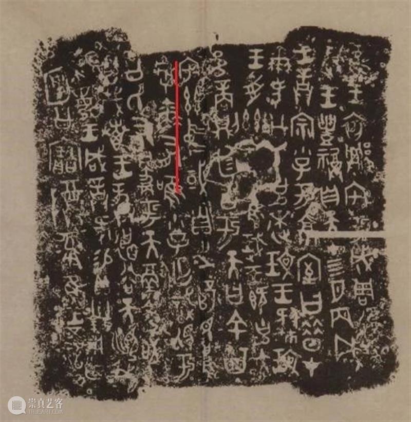 「中国」一词的含义,比你想象中丰富得多! 中国 含义 陕西省 宝鸡县 贾村 村民 陈堆 夫妇 院子 后面 崇真艺客