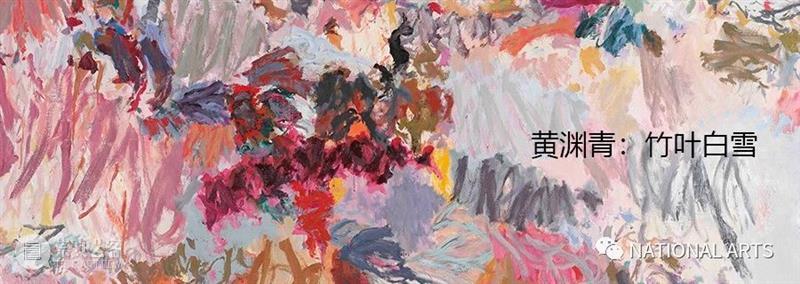 国家美术丨国庆节&中秋节快乐 国家 美术 国家美术 杂志社 双节 往期 崇真艺客
