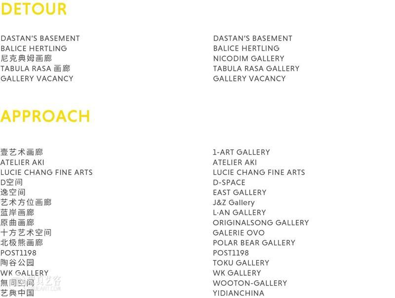 ART021 ANNOUNCES GALLERY LIST FOR ITS 8TH EDITION ITS EDITION and precarious than America edition museums thrive.2019 presents 崇真艺客