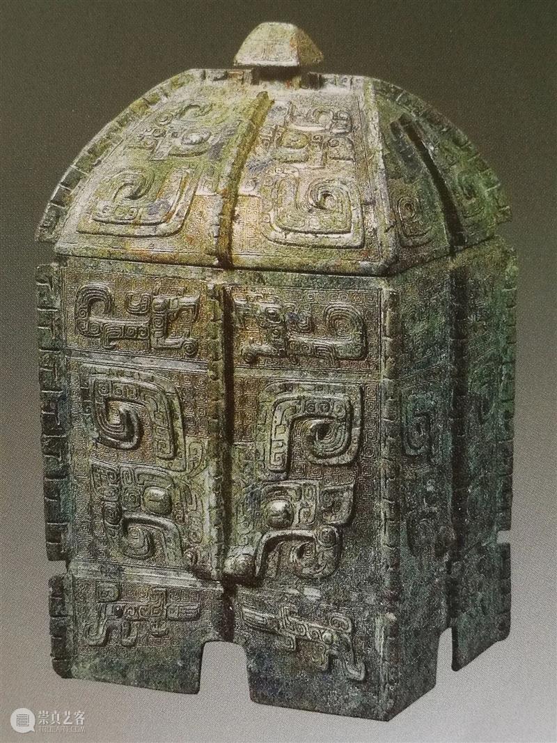 分不清的青铜器名称(酒器 下) 酒器 名称 青铜器 方彝 青铜 大部分 器皿 当时 人们 生活 崇真艺客