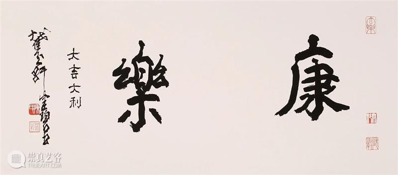 敬华季拍丨中国书画三  敬华拍卖 敬华 中国 书画 季拍丨 季拍 二维码 预展 艺术 空间 钟馗 崇真艺客