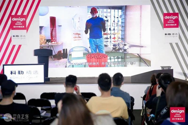 论坛视频回顾丨英国鬼才设计师 Tom Dixon:后疫情时代的设计重置 视频资讯 设计上海 论坛 英国 鬼才 Dixon 设计师 视频 疫情 时代 亚洲 高端 崇真艺客