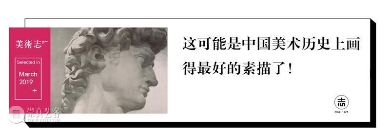 """""""请每天坚持练习"""",想要好结果就必须长期练习!—— 汪子程  学美术,看▷ 崇真艺客"""