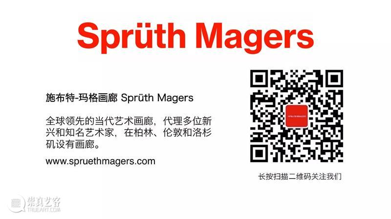 Sprüth Magers IGTV 直播预告 | 加里·休姆 x 克雷格·伯内特:群岛  施布特-玛格 加里 休姆 群岛 克雷格 伯内特 Sprüth Magers 施布特 玛格 伦敦 崇真艺客