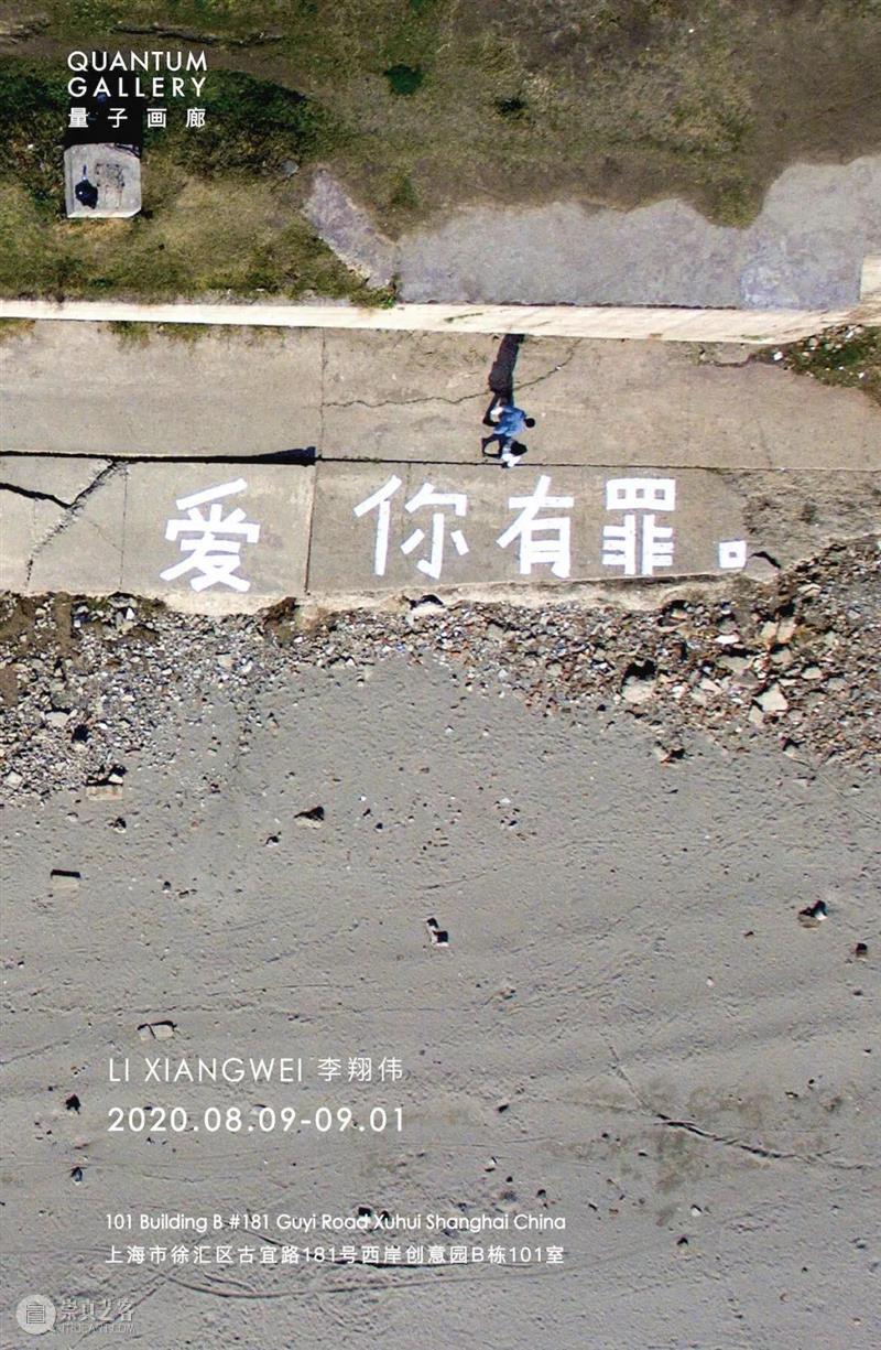 西岸博览会参展画廊   量子画廊  西岸艺术与设计博览会 西岸 博览会 画廊 量子 艺术 西岸艺术中心 上海 空间 内景图 上海市 崇真艺客