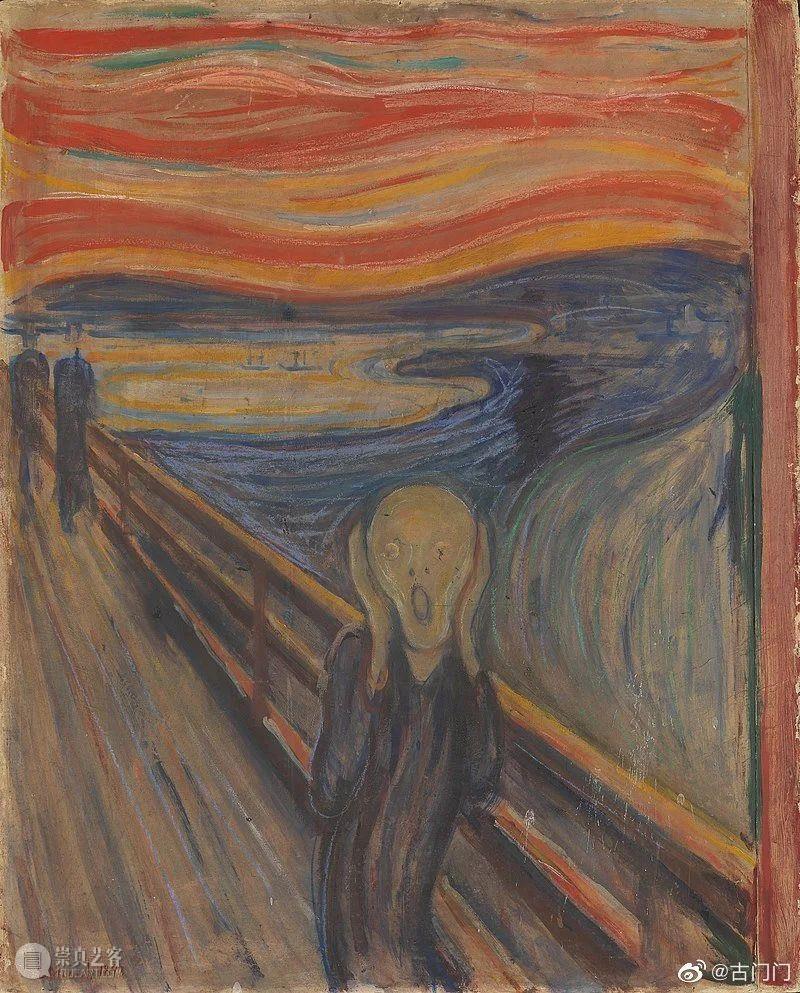 阿甘本    什么是恐惧(修订)  Giorgio Agamben 阿甘本 译文 微博 译者 译者按 Quodlibet 长文 新冠 危机 伦理 崇真艺客