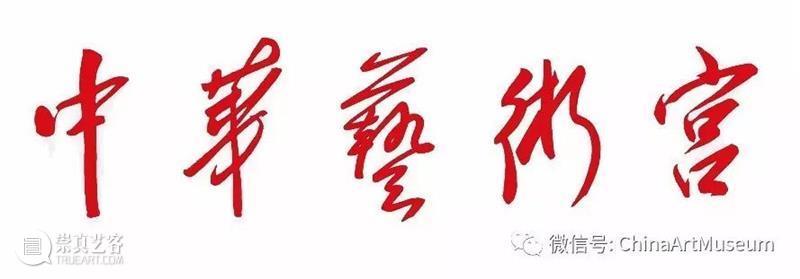 【中华艺术宫 | 活动】水彩零基础怎么画江南印象?看这一篇就够了!  中华艺术宫 江南 印象 基础 水彩 中华艺术宫 活动 课程 华人 美术 名家 崇真艺客