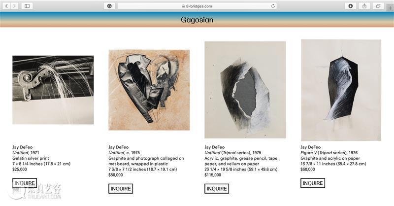 高古轩正在8-bridges.com上展示杰伊·德费奥的作品  Gagosian 作品 高古轩 杰伊·德费奥 DeFeo Untitled Tripod series Acrylic graphite grease 崇真艺客