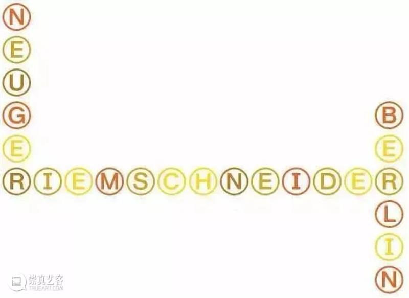 西岸博览会参展画廊 | neugerriemschneider  西岸艺术与设计博览会 西岸 博览会 画廊 neugerriemschneider 艺术 西岸艺术中心 柏林 空间 内景图 Neugerriemschneider 崇真艺客