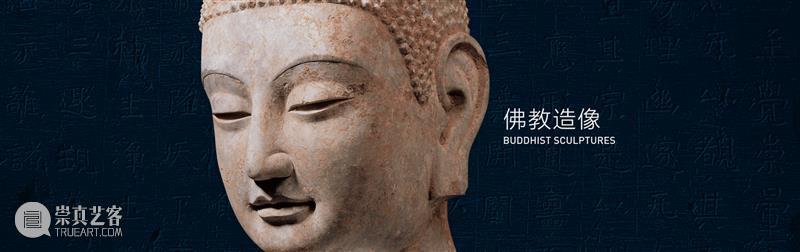 震旦博物馆活动报名预告  【白领之夜】印度佛教偶像起源及对中国的影响 印度佛教 偶像 震旦博物馆 中国 白领 起源 活动 追根溯源 佛像 佛教 崇真艺客