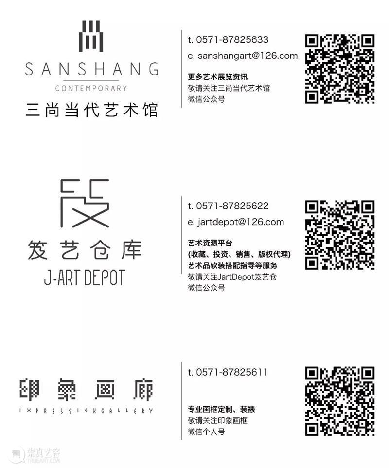 三尚+ VOL.6 | 《飞》周雅玲 周雅玲 飞Fly 艺术家 Artist Curator 伊石 刘仁杰 展期 地点 杭州市 崇真艺客