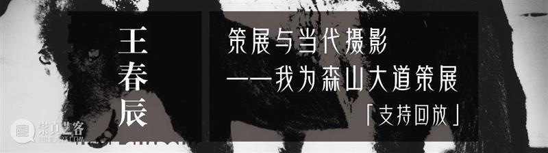 即将开课! | 神思远线下工作坊 神思远 工作坊 商业 讲师 时间 地点 三影堂摄影艺术中心 北京市朝阳区 草场地 人数 崇真艺客
