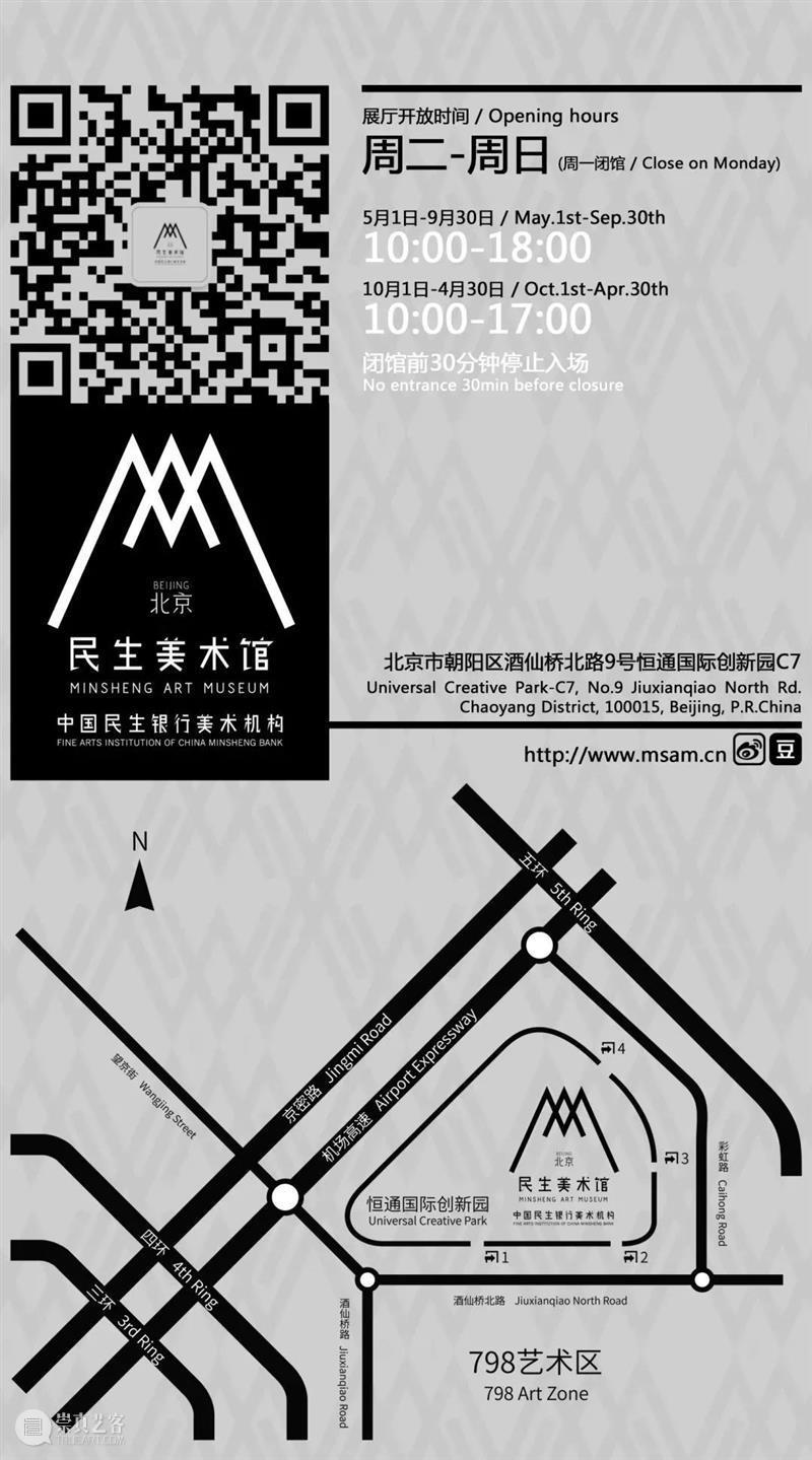 讲座 | 北京民生x知乎:后疫情时代,我们应如何看演出 疫情 时代 讲座 北京 民生 期间 线下 活动 上座率 多长时间 崇真艺客