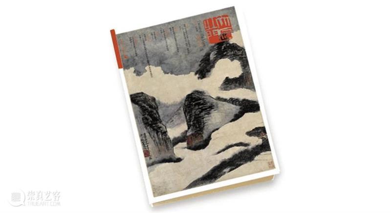 清代仕女画中的瓷器图像拾英 艺术思潮 北京画院 仕女 画中 瓷器 图像 闻艺声 明清 时期 女性 形象 书卷 崇真艺客