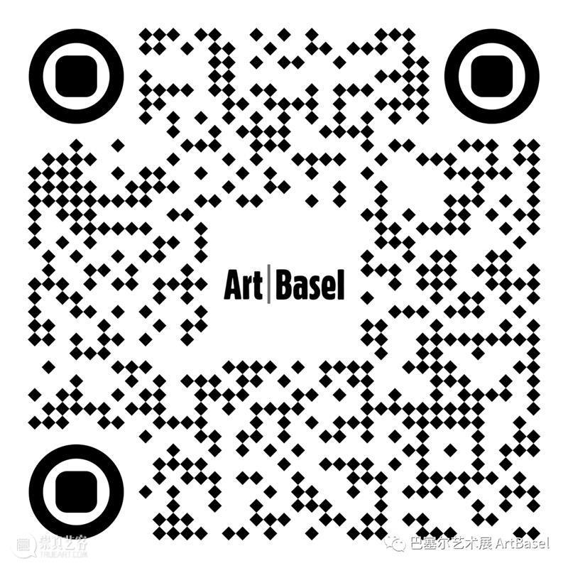 巴塞尔艺术展线上对话系列提醒 | 1990年代的巴塞尔艺术展 巴塞尔 艺术展 系列 线上 艺术 世界 标志性 事件 座谈会 全球 崇真艺客