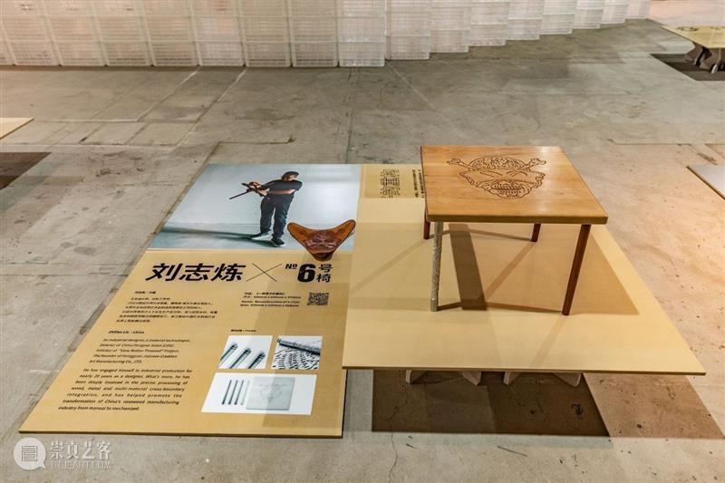 2020 OCT-LOFT公共艺术展   废弃家具只是放错位置的资源。 资源 OCT LOFT 家具 位置 艺术展 目光 器物 物品 需求 崇真艺客