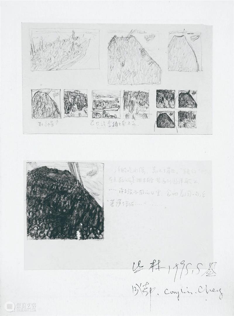 初现 — 程丛林素描展 | 华工船和码头台阶的创作手稿 Part I 程丛林 华工 码头 台阶 手稿 素描展 油画 中华民族 生命力 民族 崇真艺客