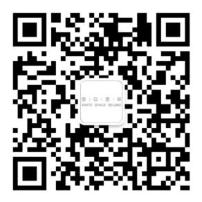 西岸博览会参展画廊 | 空白空间 西岸 博览会 画廊 空白 空间 艺术 西岸艺术中心 北京 内景 杨健 崇真艺客