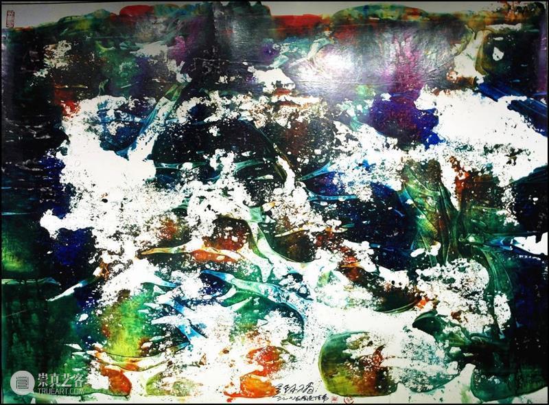 【展商秀】晋宝轩 打破艺术和科学边界的无笔画 艺术 晋宝轩 笔画 边界 展商秀 科学 艺术上海 上海 艺术界 首场 崇真艺客
