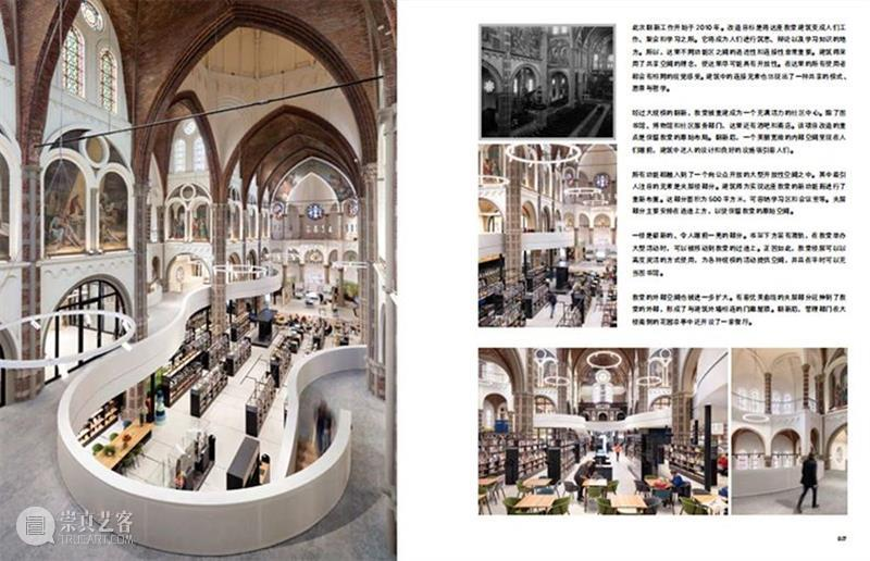 一日一书丨老建筑改造与更新 建筑 内容 简介 适应性 案例 想象力 措施 设计师 西班牙 大师 崇真艺客