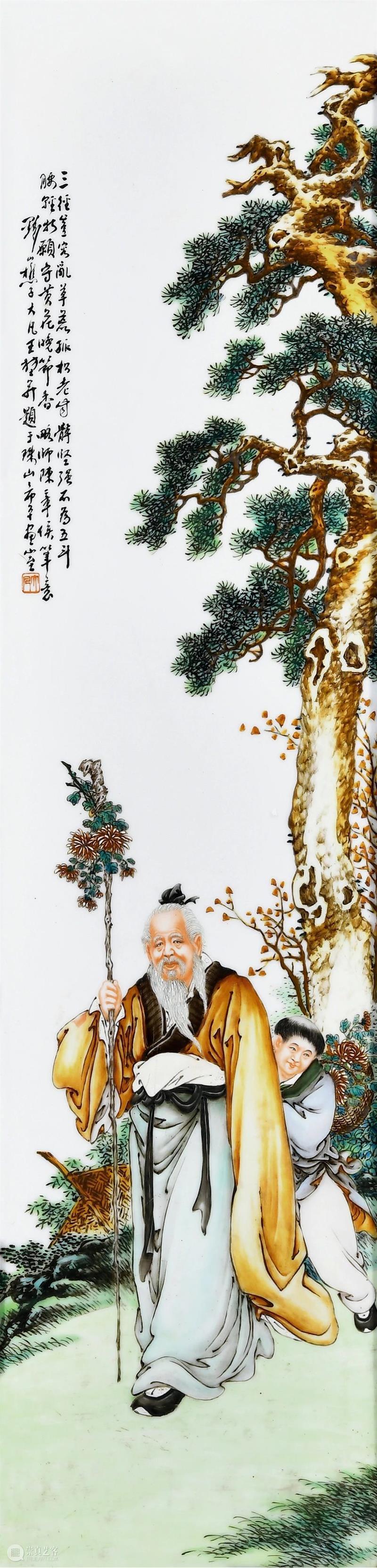 『中贸圣佳25周年春拍』   琳琅焕彩 锦上添华 — 王大凡作品赏析 锦上 王大凡 作品 琳琅焕彩 拍卖会 Sungari Anniversary Auction瓷艺 丹青 近现代 崇真艺客