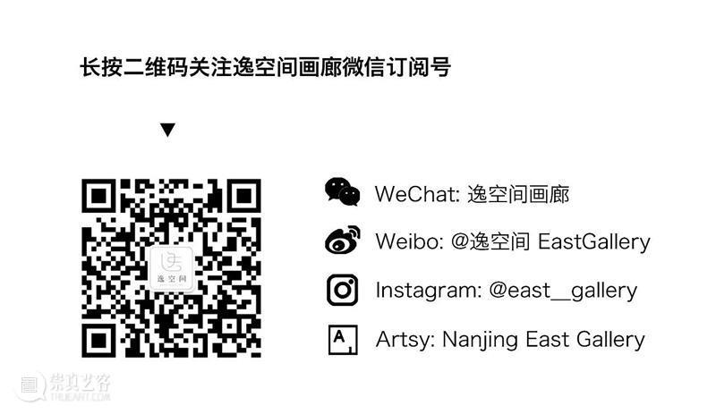 逸空间即将参加 NABF 2020 南京艺术书展丨展位B110 展位 南京 艺术 书展 空间 NABF BoothB 地点 莫愁湖路329号 梦幻城VIP预展 崇真艺客