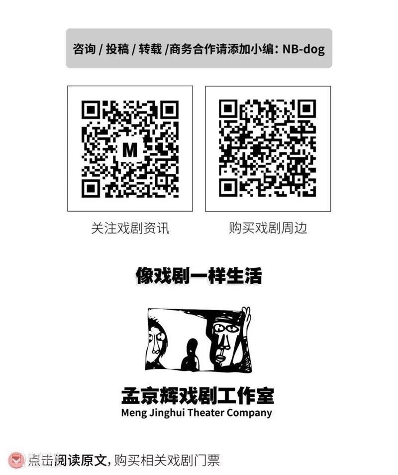 招聘 | 小假期要过去了,不考虑来实习吗? 假期 新媒体 内容 实习生 坐标 北京 机会 东西 文章 眼界 崇真艺客