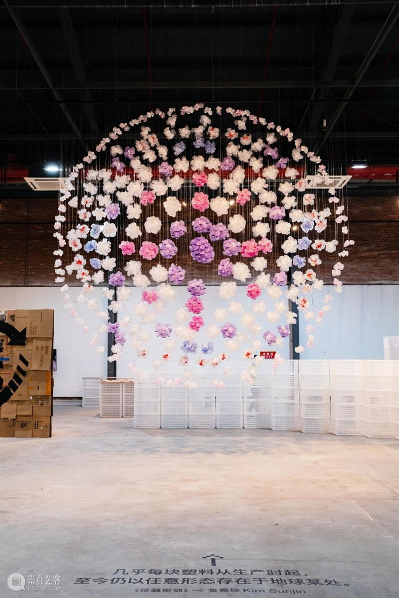 2020 OCT-LOFT公共艺术展 | 塑料,也许藏在我们的餐桌上和身体里 塑料 餐桌 身体 艺术展 OCT LOFT 塑料制品 人们 自然 动物们 崇真艺客