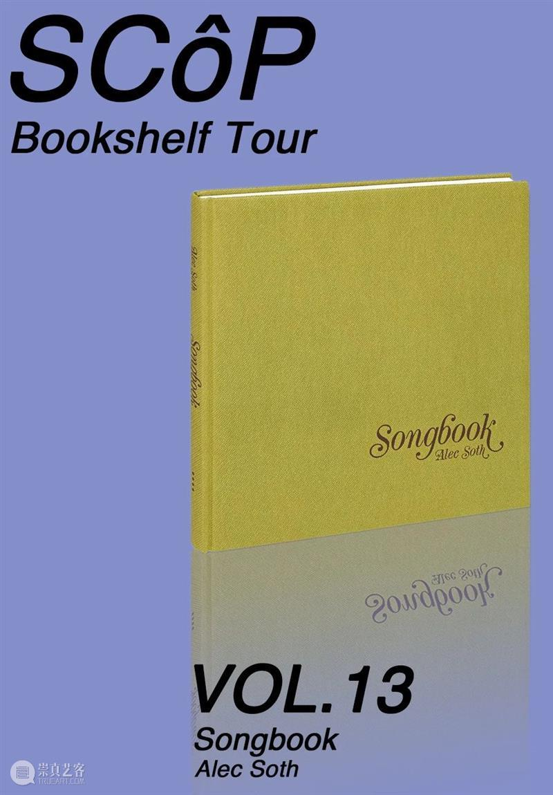 SCôP Bookshelf Tour | VOL.13《Songbook》 Songbook 索斯 Soth 社区 小报 记者 如今 角色 友人 Zellar 崇真艺客