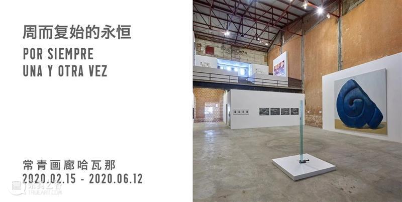 常青画廊弗里兹线上展厅 Frieze Viewing Room 特别呈现「卡斯滕·霍勒 CARSTEN HÖLLER」  常青画廊 CONTINUA 常青画廊 弗里兹 线上 展厅 卡斯滕 霍勒 CARSTEN LLER 艺术家 主题 崇真艺客