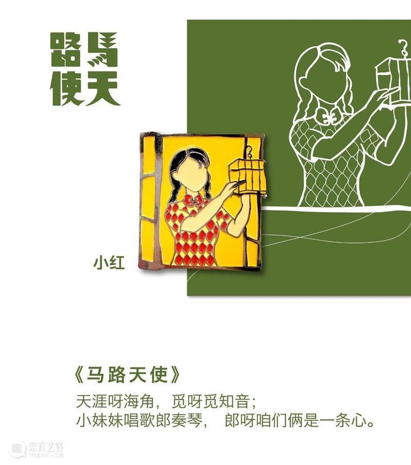 赵丹,从青春偶像到多才多艺的艺术家 赵丹 艺术家 青春 偶像 如今 年轻人 流量 明星 说法 当时 崇真艺客