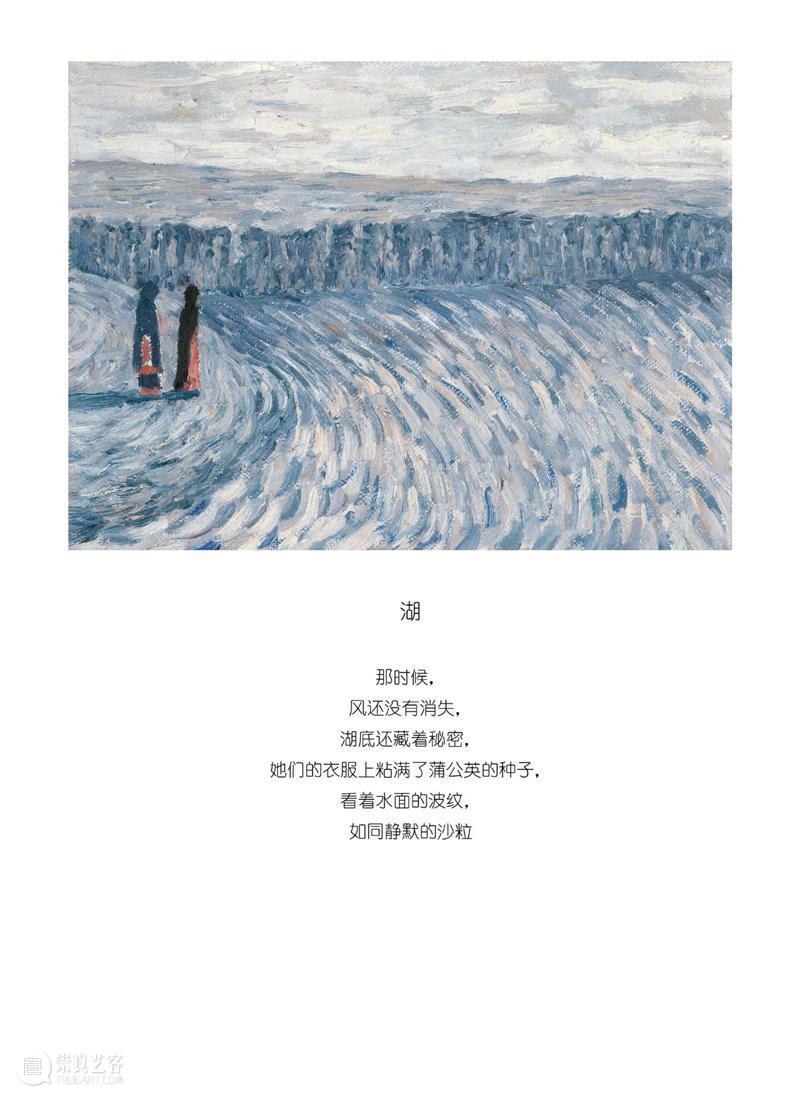 望川|一个用石子豢养云朵的人 望川 云朵 石子 沉默的大多数 光线 耳朵 边上 绒毛 梦中 南方 崇真艺客