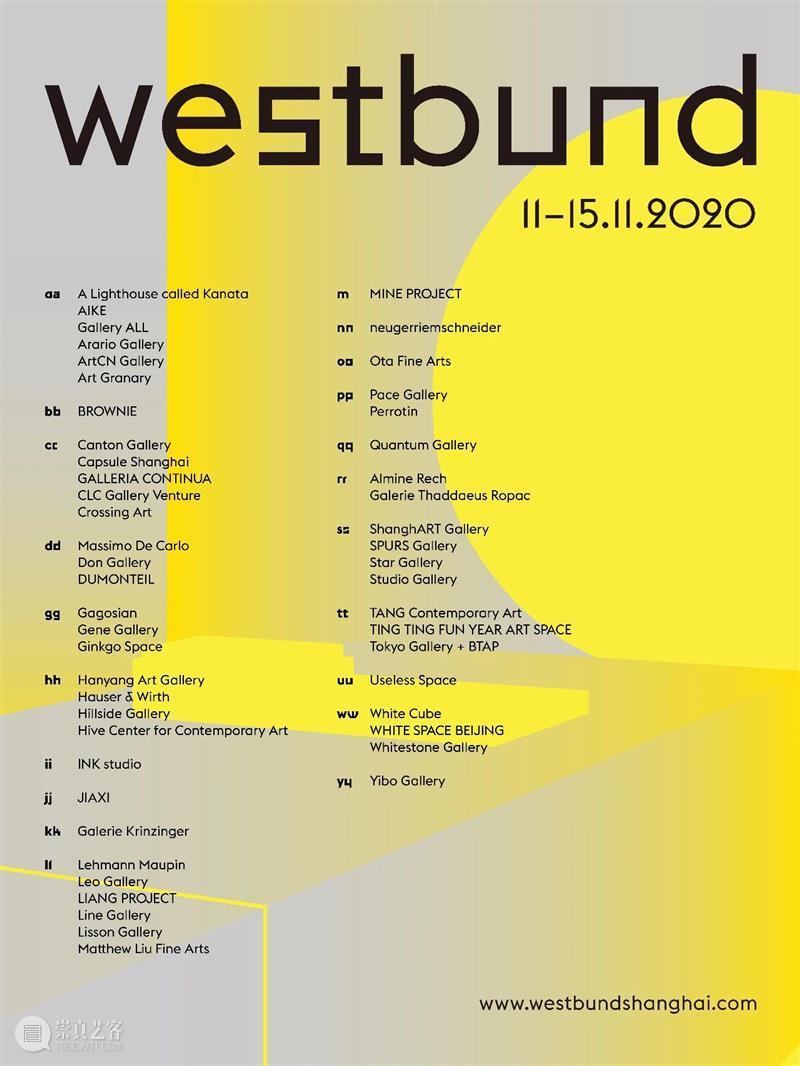 西岸博览会参展画廊 | 白石画廊 西岸 博览会 画廊 白石 艺术 西岸艺术中心 香港 空间 内景图 东京 崇真艺客
