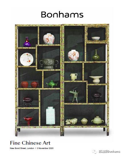 伦敦拍卖 | 邦瀚斯「中国艺术精品及书画」重点抢先看! 伦敦 艺术 邦瀚斯 中国 精品 书画 亚洲 期间 拍卖会 英国 崇真艺客